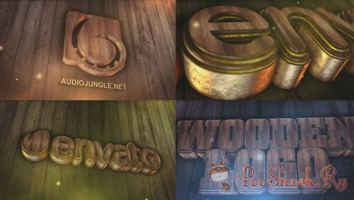 Wooden Logo (.aep)