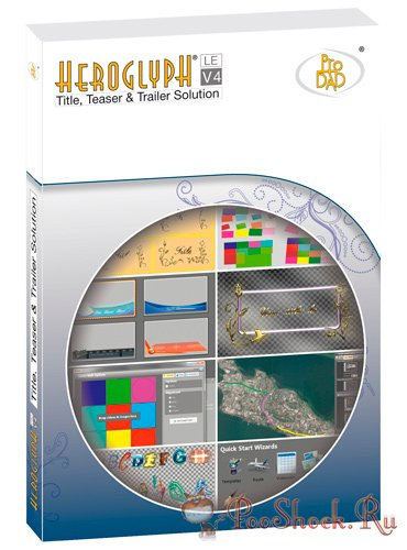 Prodad Heroglyph V.4 Pro уроки руководство на русском языке - фото 4