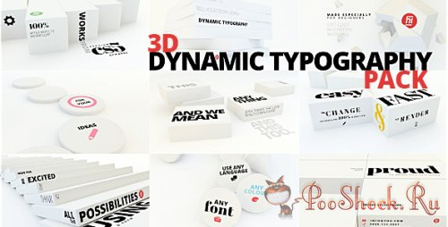 Videoblocks - 3D Dynamic Typography Pack (.aep)