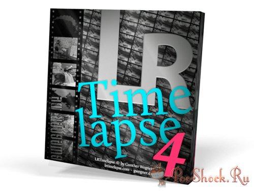 LRTimelapse Pro 4.7.5.133 RePack