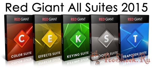 Red Giant All Suites 2015 (up4)