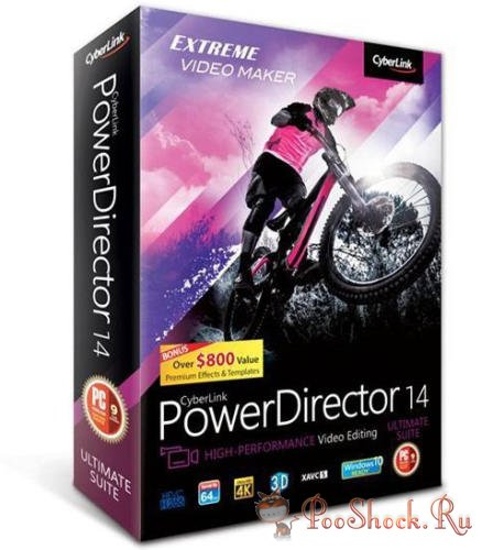 PowerDirector Ultimate Suite 14.2707 RePack