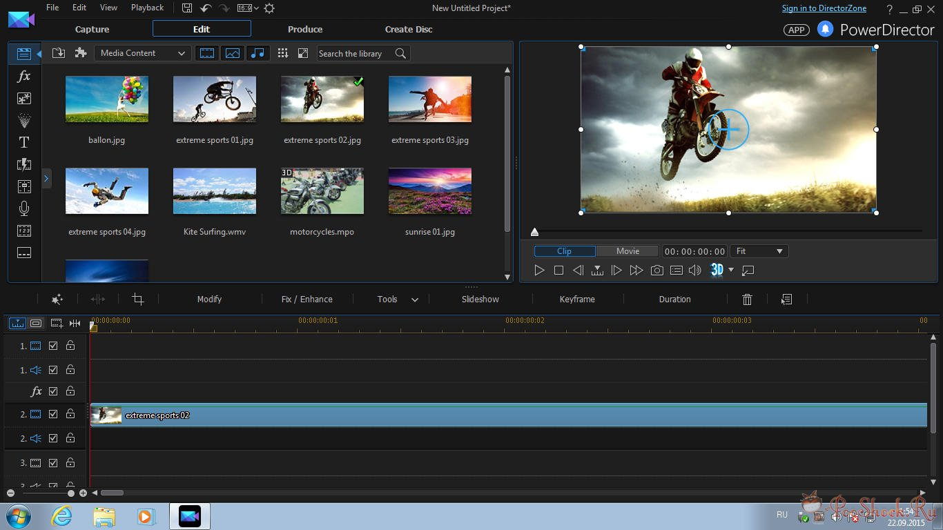 Download CyberLink PowerDirector Ultimate Suite is a video editing tool that comes packed with complex, yet easy-to-use features. Different editing modes When you first initiate the program, you are welcomed by a screen where you can select the editing mode.