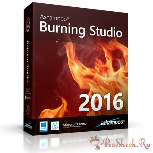 Ashampoo Burning Studio 2016 (16.0.0.25) RePack