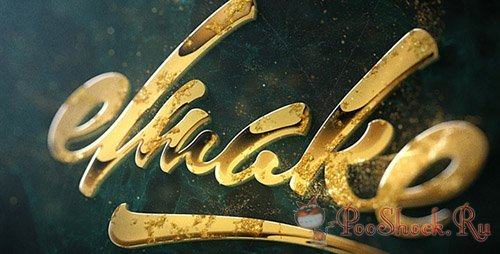 VideoHive - Epic Golden Logo (.aep)