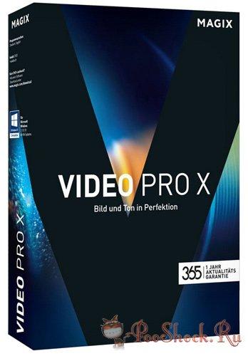 MAGIX Video Pro X8 (15.0.0.83) ENG-RUS RePack