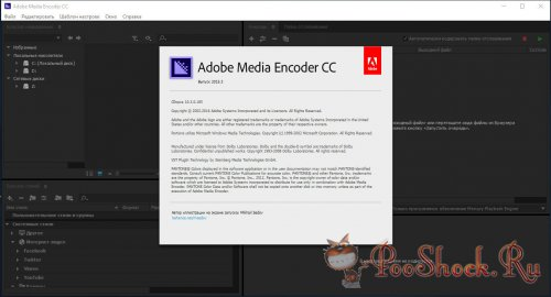 Adobe Media Encoder CC 2015.3 (10.3.0.185) ML-RUS