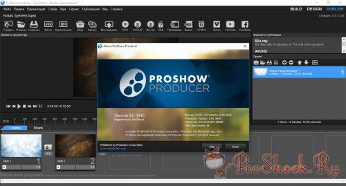 ProShow Producer 8.0.3648 RePack (RUS-ENG)