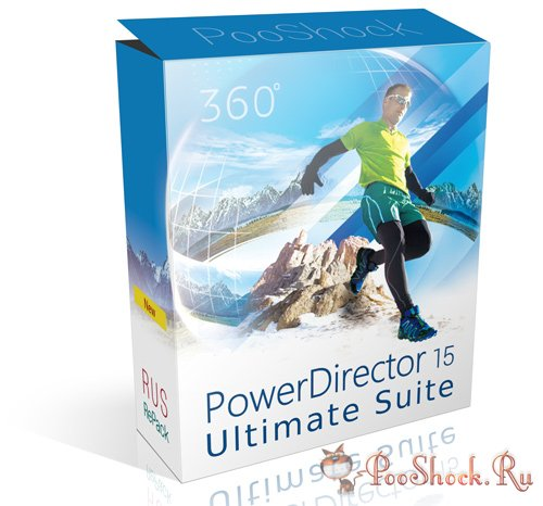 PowerDirector Ultimate Suite 15.0.2606 RePack