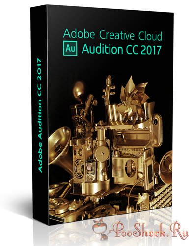 Adobe Audition CC 2017 (10.0.1)