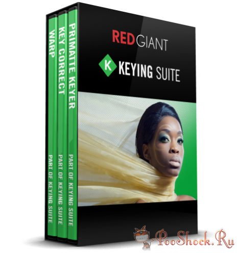 Red Giant - Keying Suite 11.1.11