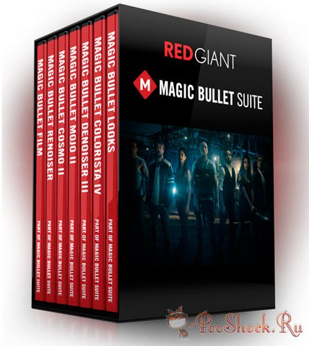Red Giant Magic Bullet Suite 13.0.1