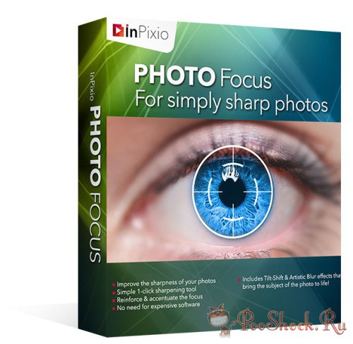 InPixio Photo Focus 3.5.5893 RePack