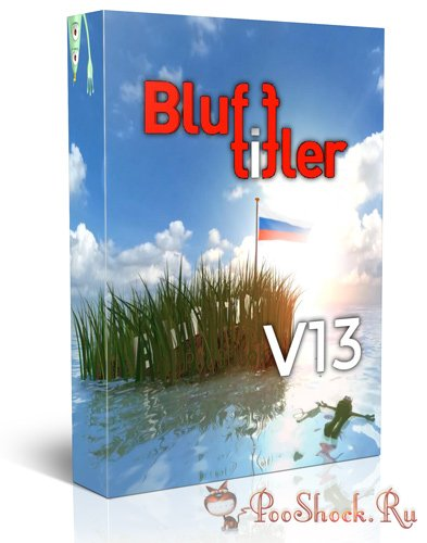 BluffTitler Ultimate 13.1.0.0 MegaPack