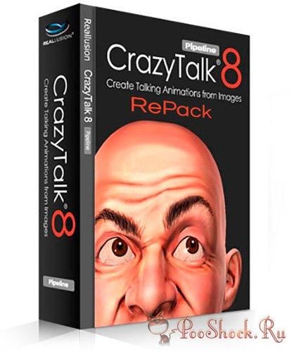 CrazyTalk Pipeline 8.12.3124.1 ENG-RUS RePack