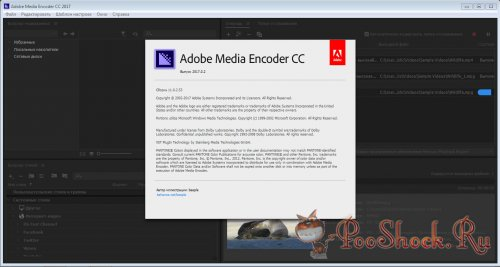 Adobe Media Encoder CC 2017 (11.0.2.53) ML-RUS