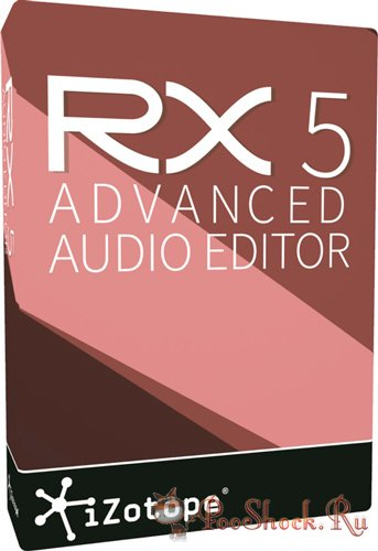 iZotope RX 5 Advanced Audio Editor (5.01.184)