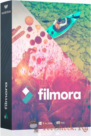 Wondershare Filmora 8.3.5.6 ML-RUS