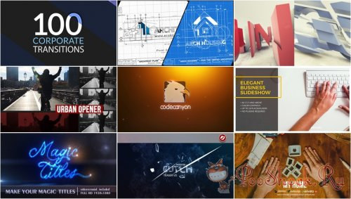 VideoHivePack - 423 (After Effects Projects Pack)