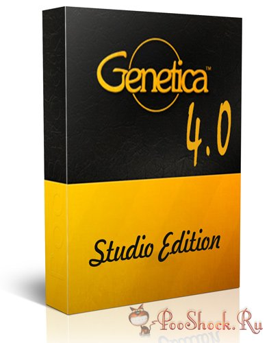 Spiral Graphics - Genetica 4.0.1 Studio Edition RePack