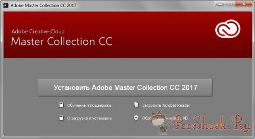 Adobe Master Collection CC 2017 (Upd.2)
