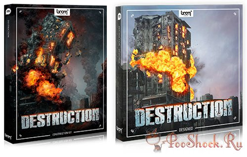 Boom Library - Destruction Bundle (WAV)