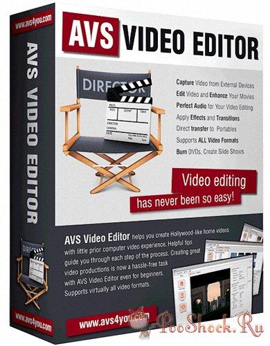 AVS Video Editor 8.0.2.302