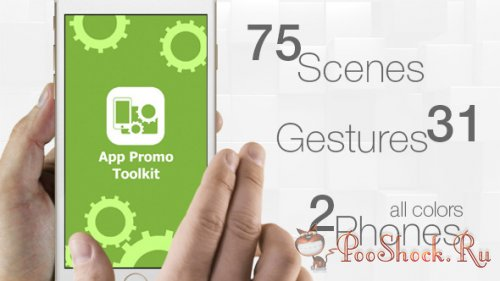VideoHive - App Promo Toolkit (AEP)