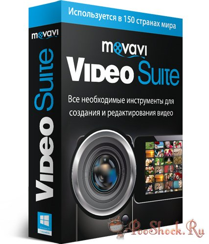 Movavi Video Suite 17.1.0.0 RePack