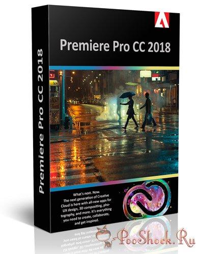 Adobe Premiere Pro CC 2018 (12.1.1.10)