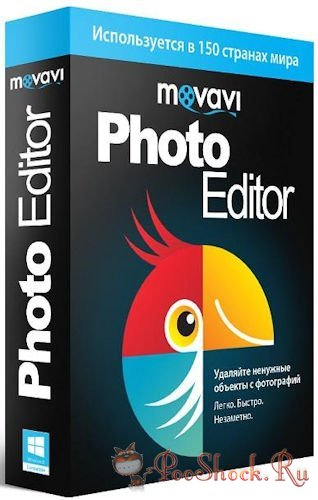 Movavi Photo Editor 5.0.0 ML-RUS RePack