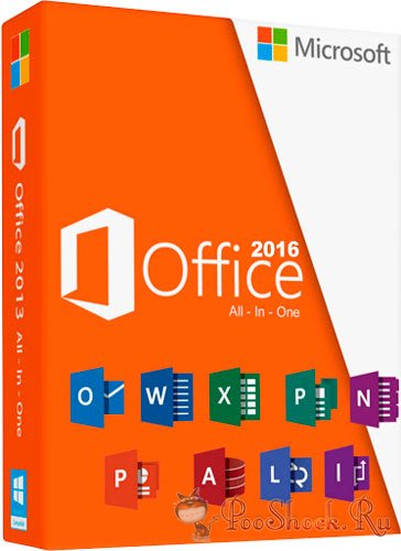 Microsoft Office 2016 Professional Plus (16.0.4639.1000)