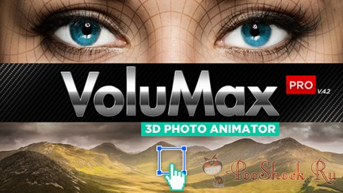 VoluMax Pro - 3D Photo Animator Tool v4.2 (AEP)