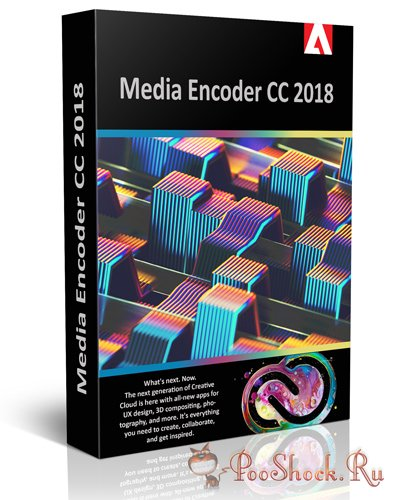 Adobe Media Encoder CC 2018 (12.0.1.64)