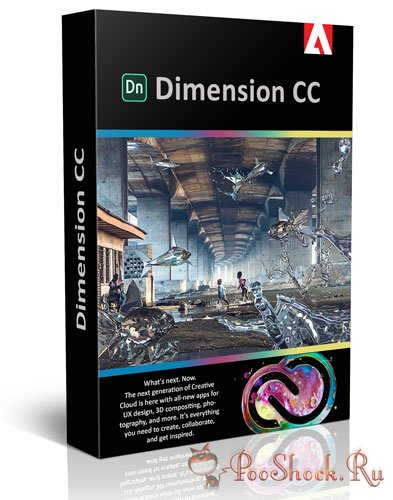 Adobe Dimension CC (1.0.1.709)