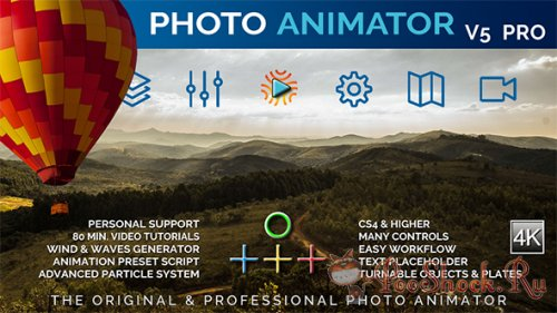 VideoHive - Photo Animator v5.1 PRO (AEP, JSX)