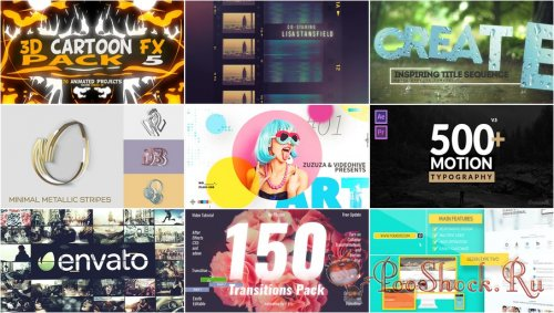 VideoHivePack - 545 (After Effects Projects Pack)
