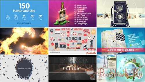 VideoHivePack - 558 (After Effects Projects Pack)