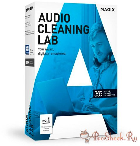 MAGIX Audio Cleaning Lab 22.0.1.22 ENG