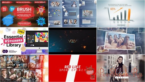 VideoHivePack - 563 (After Effects Projects Pack)