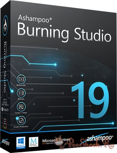 Ashampoo Burning Studio 19.0.2.6 RePack