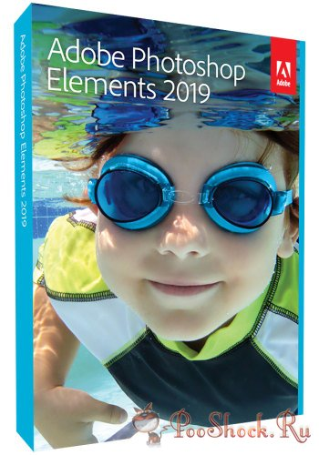 Adobe Photoshop Elements 2019 (17.0.0.418)