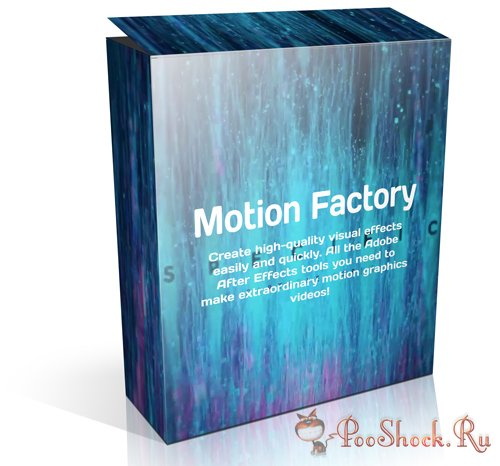 Motion Factory 2.41 for After Effects