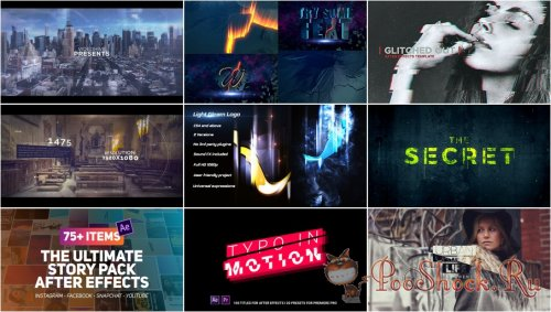 VideoHivePack - 692 (After Effects Projects Pack)
