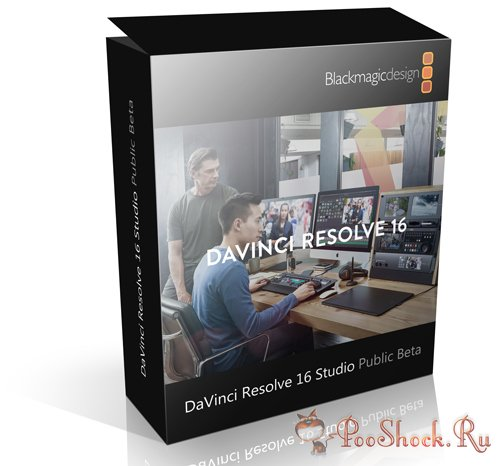 Davinci Resolve Studio 16b6 (16.0.0.44) RePack