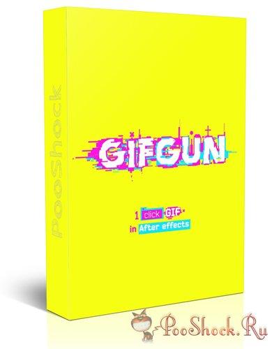 GifGun 1 7 5 RePack » PooShock Ru - Сборки, Репаки RePack, aep