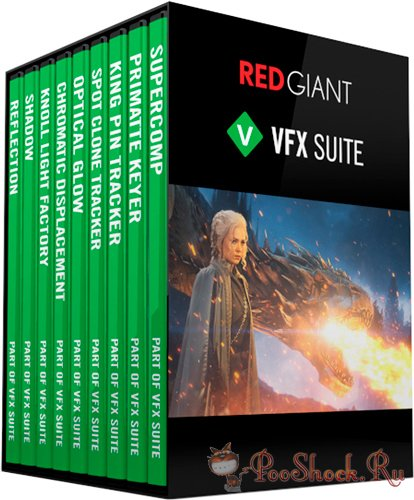 Red Giant - VFX Suite 1.0.0 RePack