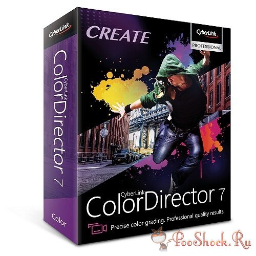 CyberLink ColorDirector Ultra 7.0.2518 RUS-ENG RePack