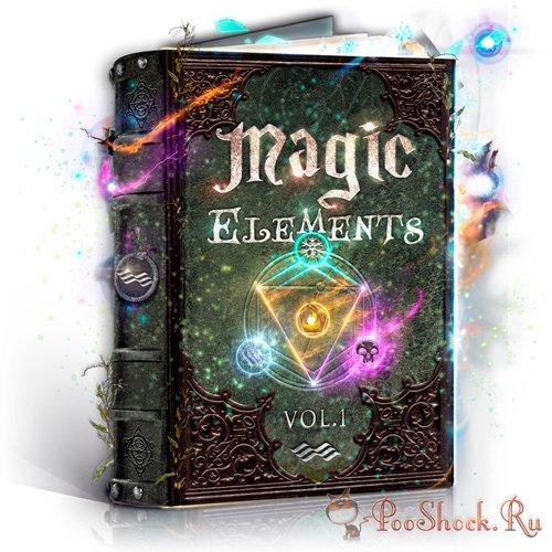 Articulated Sounds - Magic Elements 1 (WAV)