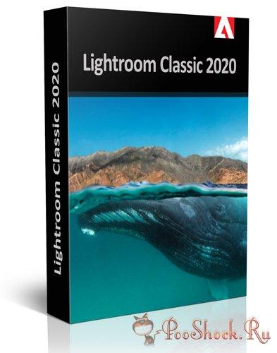 Lightroom Classic 2020 (9.3.0.20) RePack